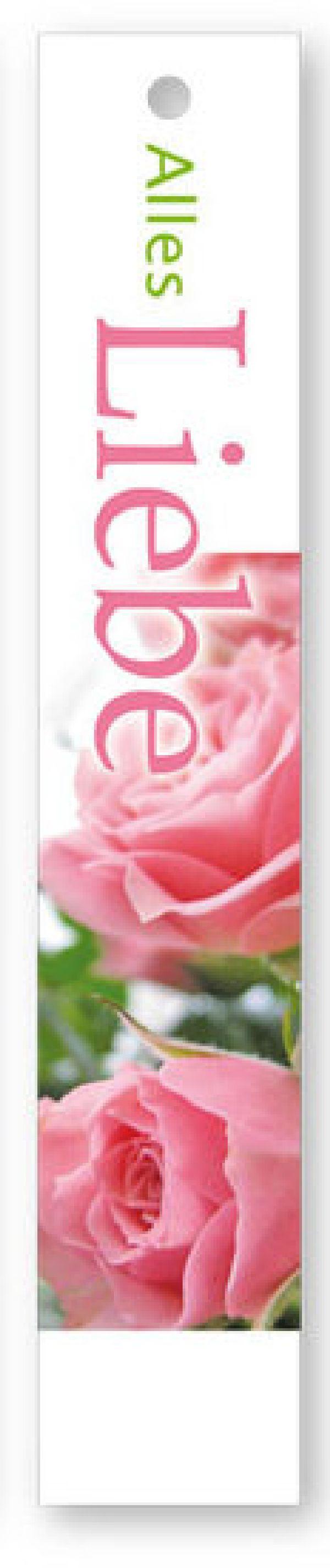 Geschenkkärtchen Alles Liebe (Rosa) Lucida - Klappkarte